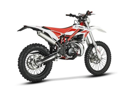 Xtrainer 250 rear 480